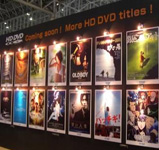 Print indoor backlit filme cinema